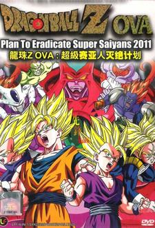 Dragon Ball: Super Saiya-jin Zetsumetsu Keikaku