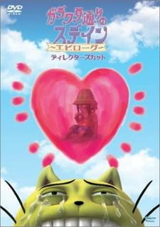 Garakuta-doori no Stain: Epilogue