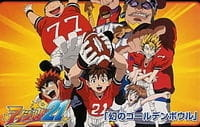 Eyeshield 21: Maboroshi no Golden Bowl