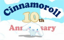 Cinnamon no Parade