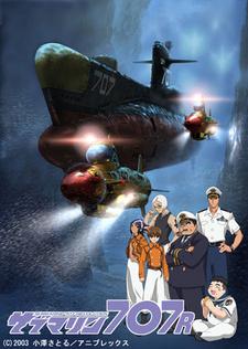 Submarine 707R
