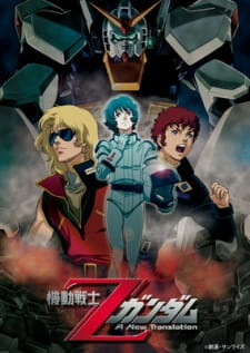 Mobile Suit Zeta Gundam: A New Translation - Heir to the Stars