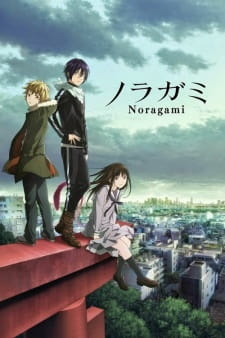 Noragami