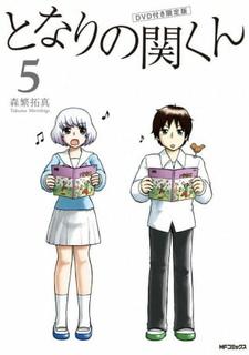 Tonari no Seki-kun OVA