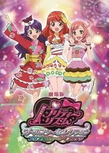 Pretty Rhythm Movie: All Star Selection - Prism Show☆Best Ten