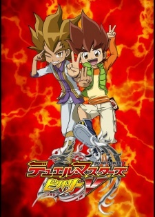 Duel Masters Victory V