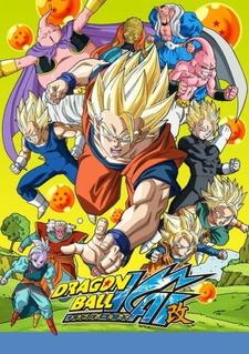 Dragon Ball Kai (2014)