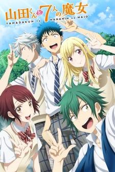 Yamada-kun to 7-nin no Majo (OVA)