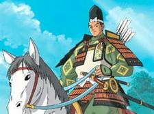 Minamoto no Yoritomo to Bushi no Yononaka