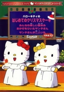 Hello Kitty no Okaze wo Hiita Santa-san