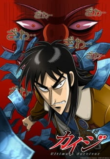 Gyakkyou Burai Kaiji: Ultimate Survivor