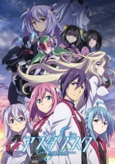 Gakusen Toshi Asterisk 2nd Season