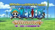 One Piece: Long Ring Long Land-hen