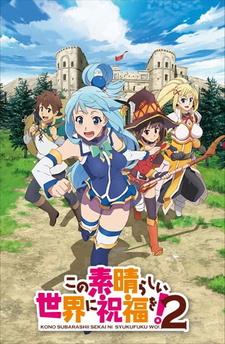 Kono Subarashii Sekai ni Shukufuku wo! 2