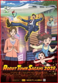 Robot Town Sagami 2028