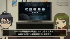 Animegatari x Ghost in the Shell Collab Eizou