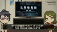 Animegatari x Koukaku Kidoutai Collab Eizou