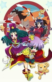 Yawaraka Sangokushi Tsukisase!! Ryofuko-chan