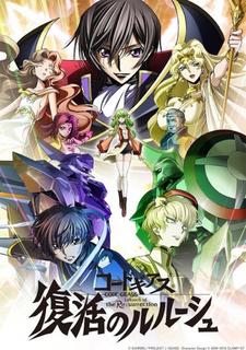 Code Geass: Fukkatsu no Lelouch