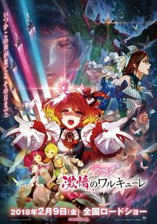 Macross Δ Movie: Gekijou no Walküre
