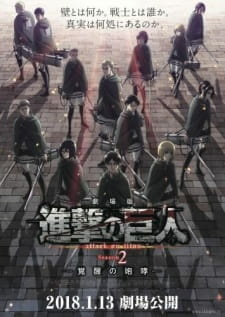 Shingeki no Kyojin Movie 3: Kakusei no Houkou