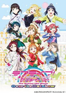 Love Live! Sunshine!! Movie