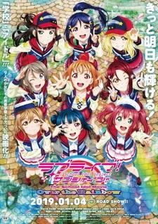 Love Live! Sunshine!! Movie