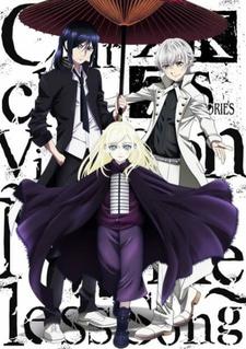 K: Seven Stories Movie 6 - Circle Vision - Nameless Song
