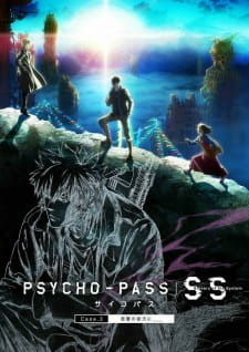 Psycho-Pass SS Case 3: Onshuu no Kanata ni