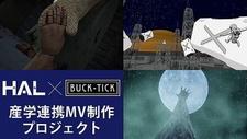 BUCK-TICK x HAL
