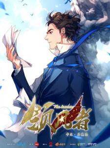 Ling Feng Zhe