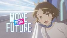 Move to the Future