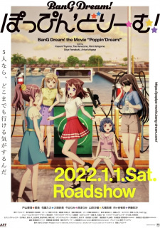 BanG Dream! Movie: Poppin' Dream!