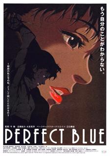 http://moe.shikimori.org/system/animes/original/437.jpg?1439964752