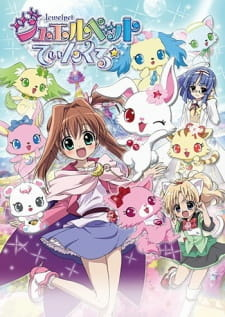 Jewelpet Twinkle☆