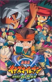 Inazuma Eleven: Saikyou Gundan Ogre Shuurai