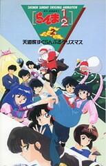 Ranma ½ OVA