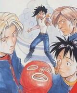 Sexy Commando Gaiden: Sugoiyo!! Masaru-san Specials