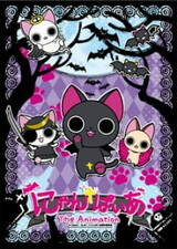 Nyanpire The Animation