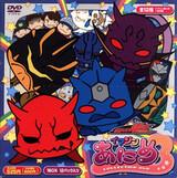 Kamen Rider Den-O: Imagin Anime 3