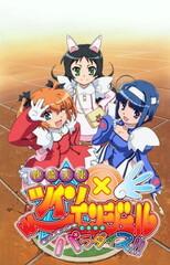 Kaitou Tenshi Twin Angel: Kyun Kyun☆Tokimeki Paradise!!
