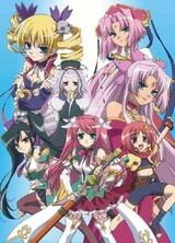 Shin Koihime†Musou: Otome Tairan OVA