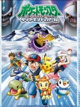 Pocket Monsters: Diamond & Pearl Tokubetsu-hen