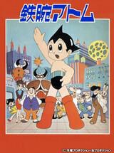 Tetsuwan Atom: Uchuu no Yuusha