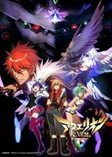 Aquarion Evol