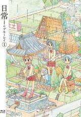 Nichijou: Original Jikai Yokoku