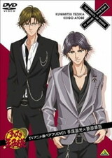 Tennis no Ouji-sama: Pair Prince