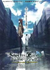 Steins;Gate Movie: Fuka Ryouiki no Dejà vu