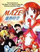 Maze☆Bakunetsu Jikuu