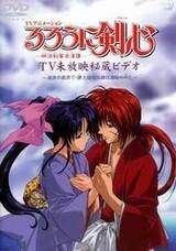 Rurouni Kenshin Special